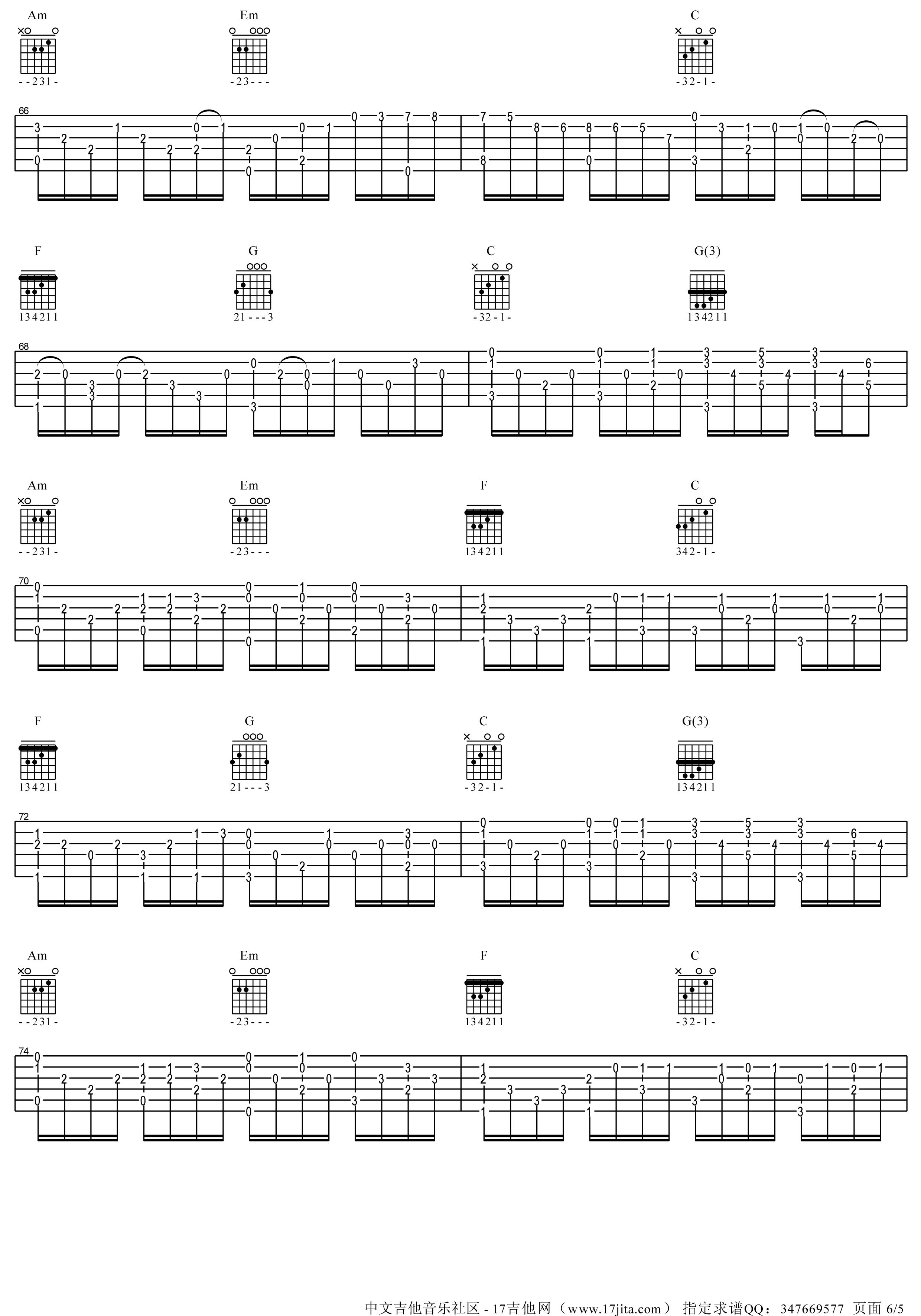 卢家宏 c调卡农吉他谱 带和弦完整版【高清谱】
