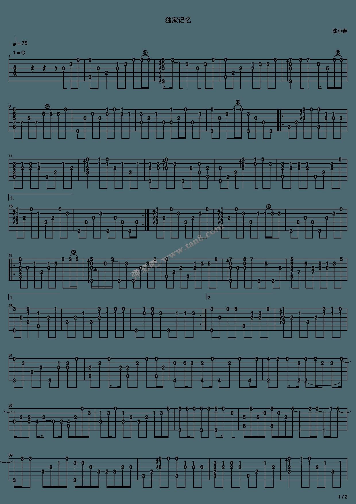 《独家记忆 指弹》吉他谱图片