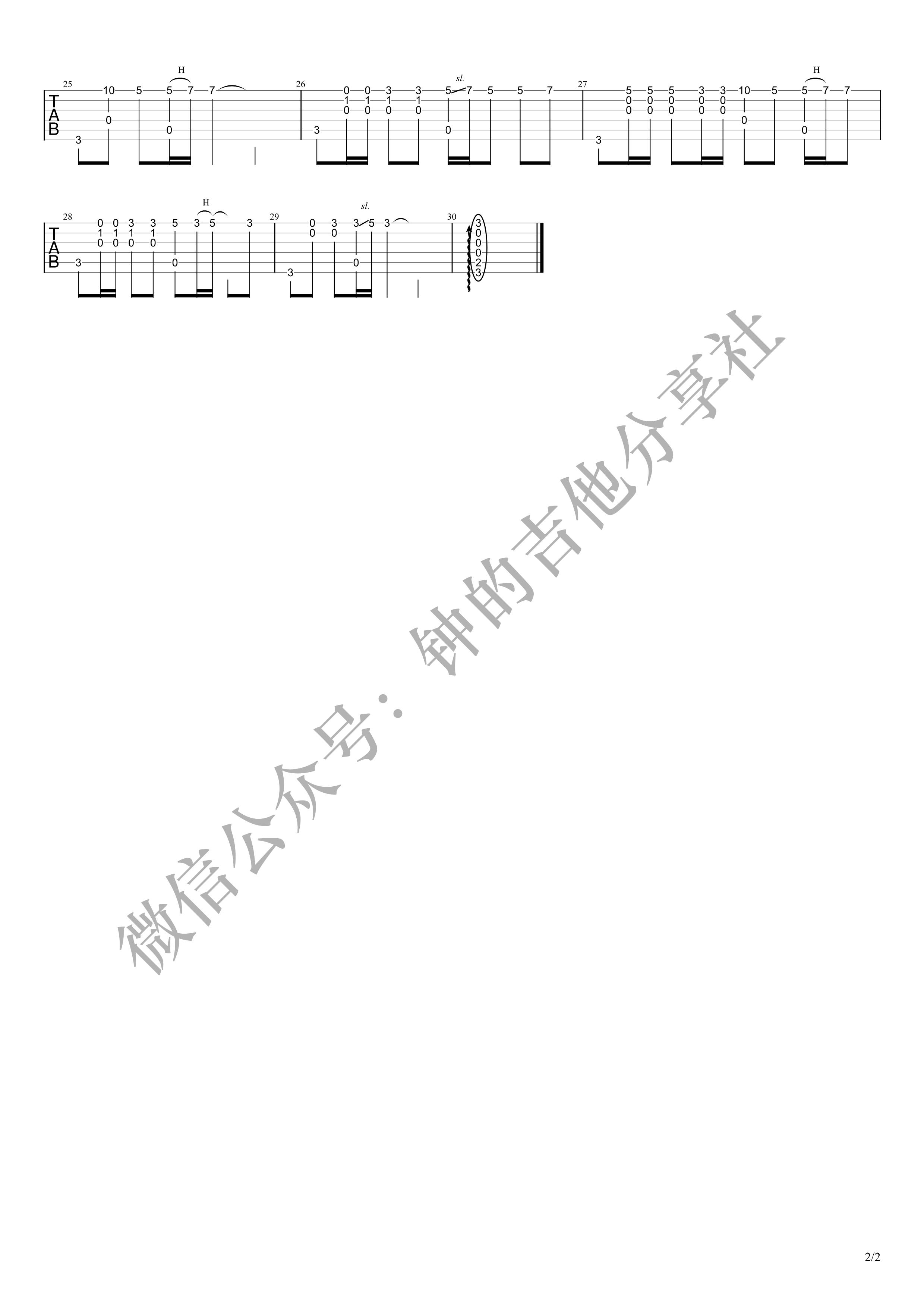 执着-吉他谱-C大调音乐网