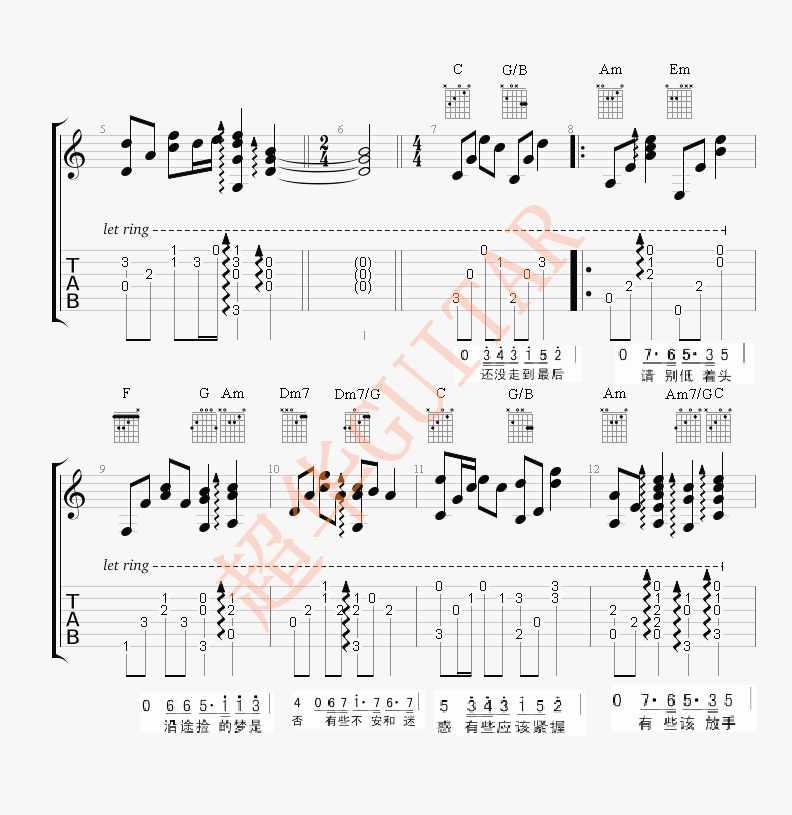 以后要做的事吉他谱_林俊杰_图片谱标准版-吉他谱-C大调音乐网