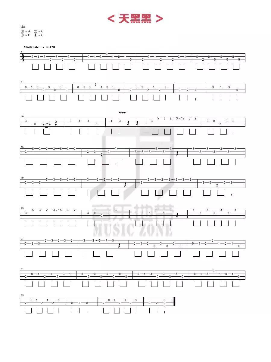 《天黑黑》尤克里里指弹曲谱-C大调音乐网