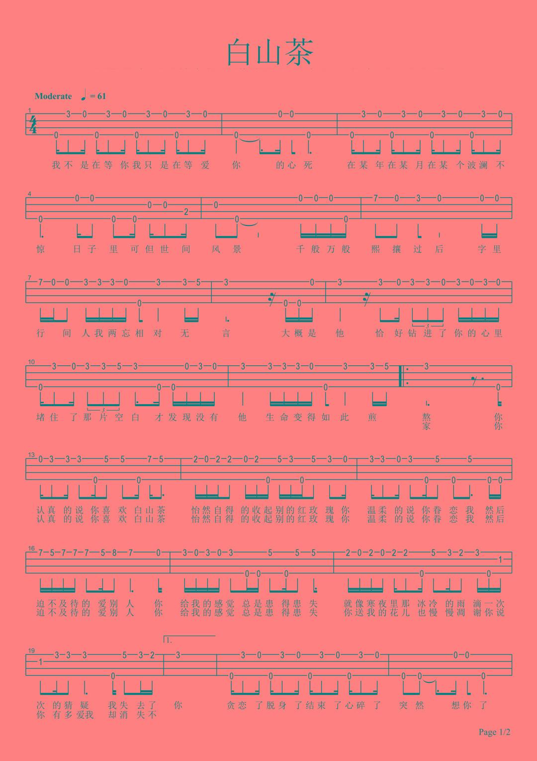 《白山茶》尤克里里单音指弹曲谱-C大调音乐网