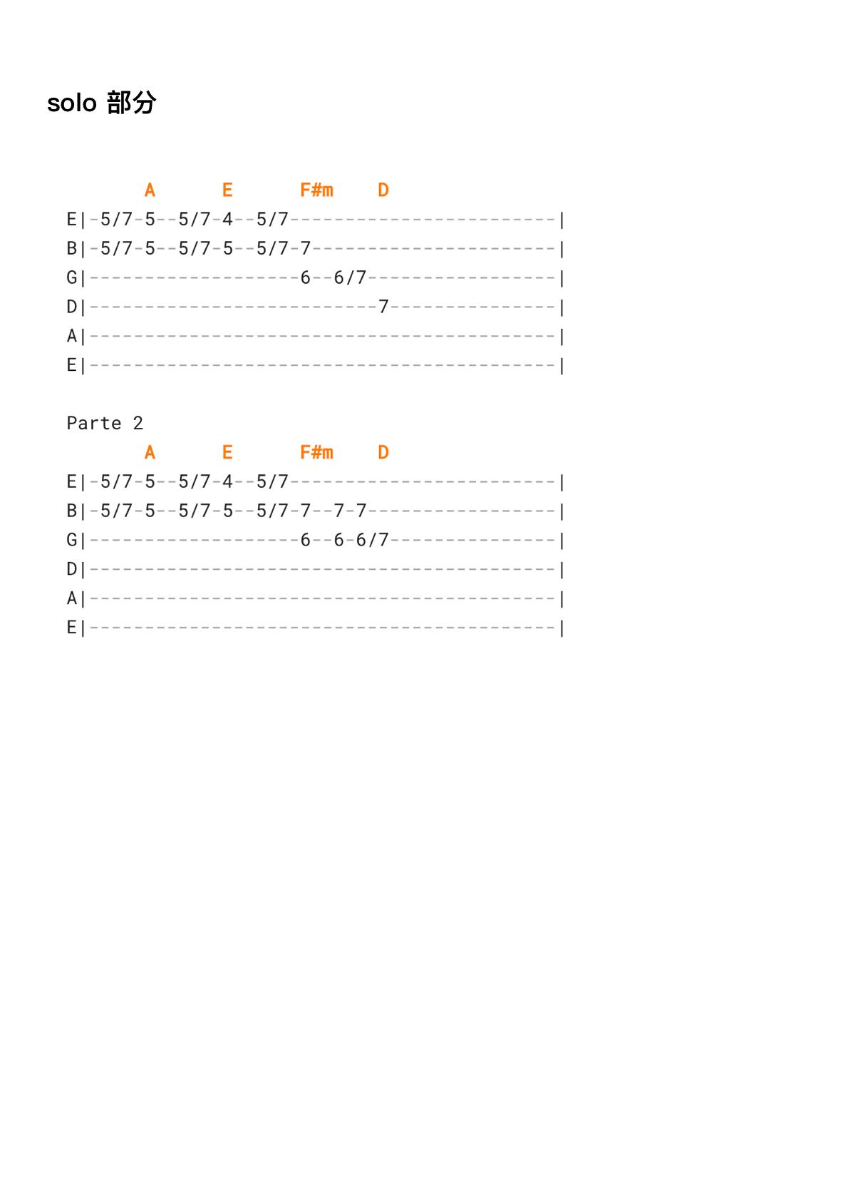 Jason Mraz《I'm Yours 》吉他和弦谱