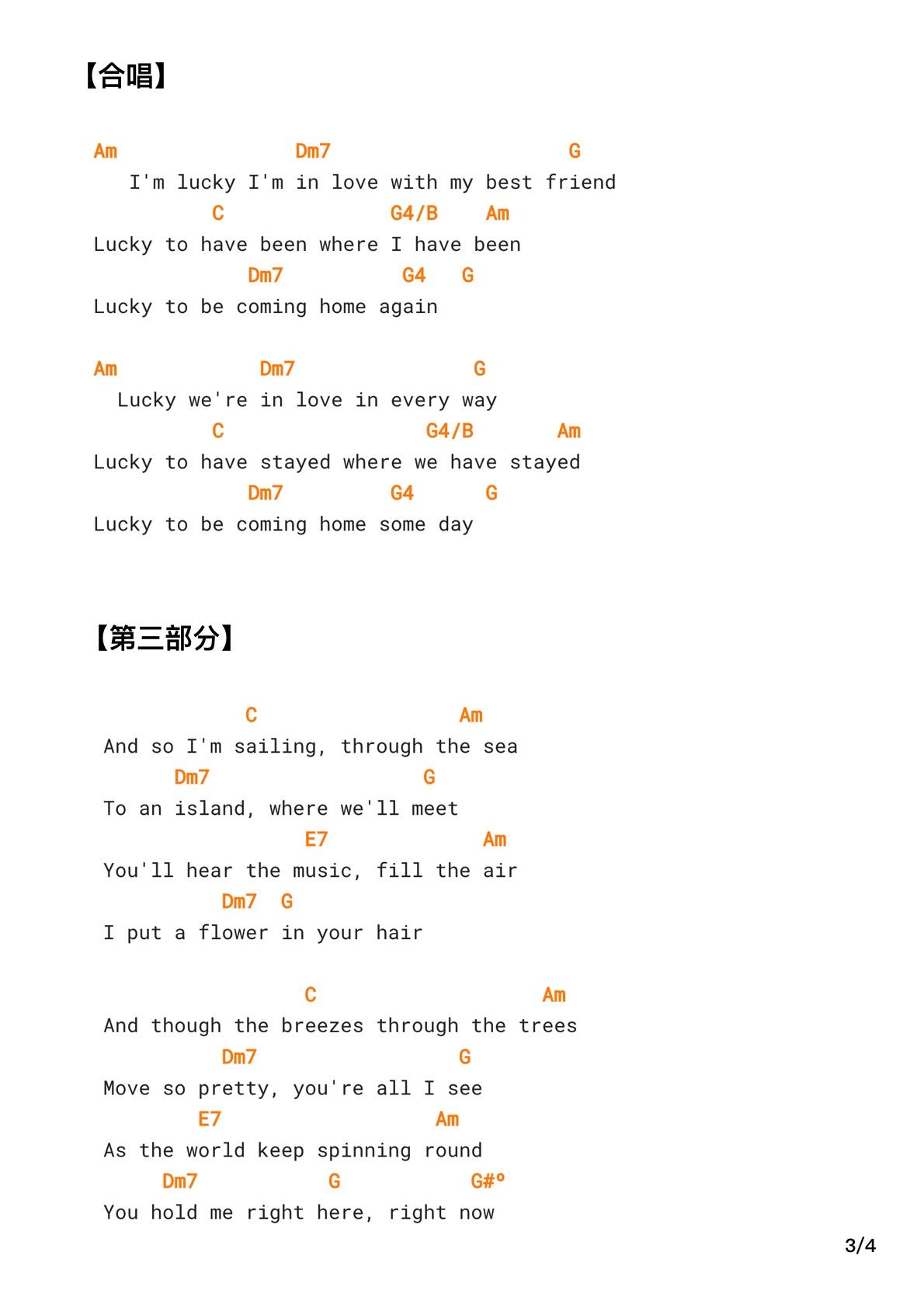 Lucky 原版吉他和弦谱-C大调音乐网
