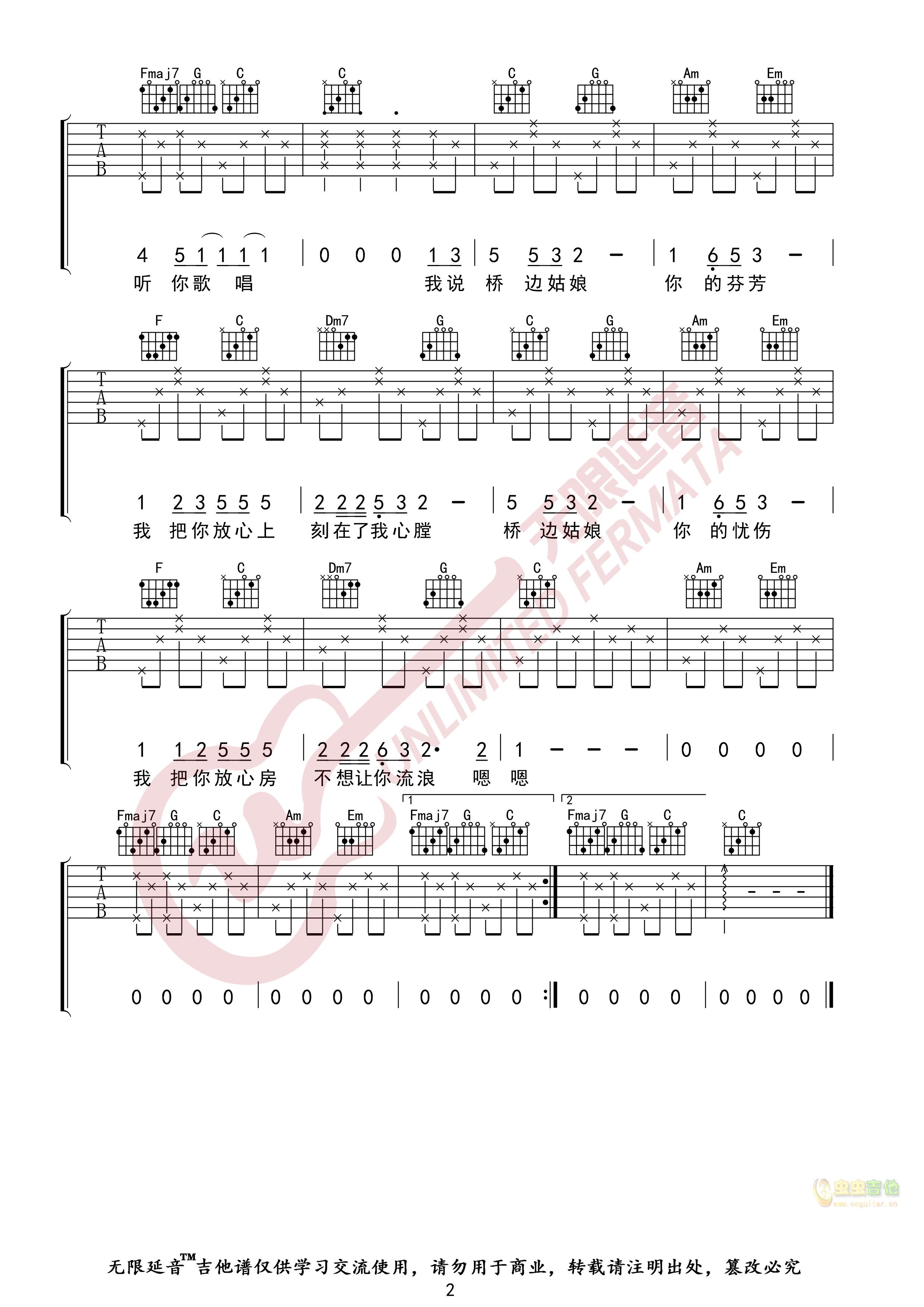 海伦 桥边姑娘 吉他谱 C调指法 无限延音编配...-C大调音乐网