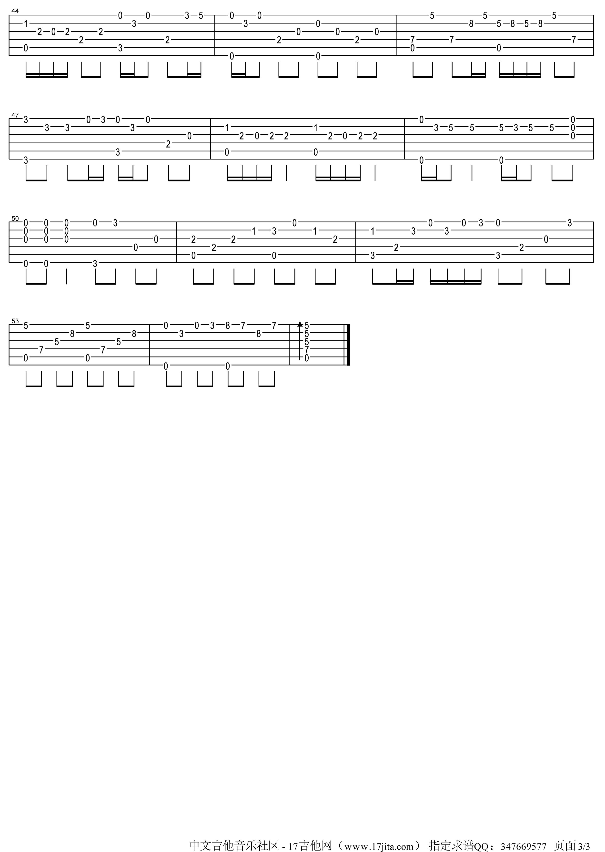 费玉清 一剪梅指弹吉他谱【高清版】-C大调音乐网