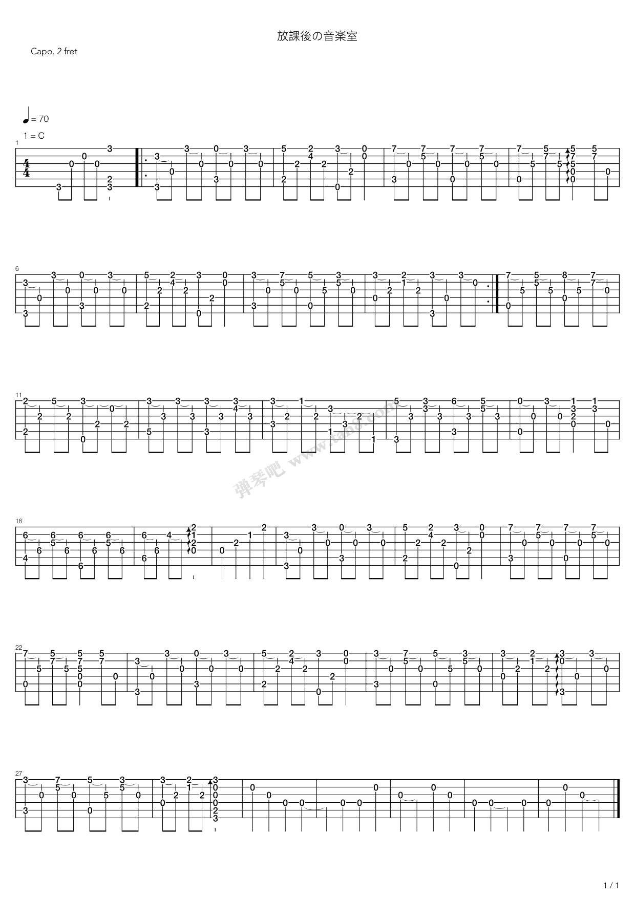 《放課後の音楽室(放学后的音乐室)》吉他谱-C大调音乐网
